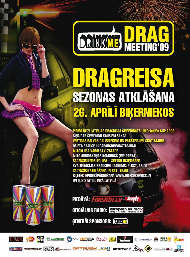 DrinkMe Drag Meeting, dragrace